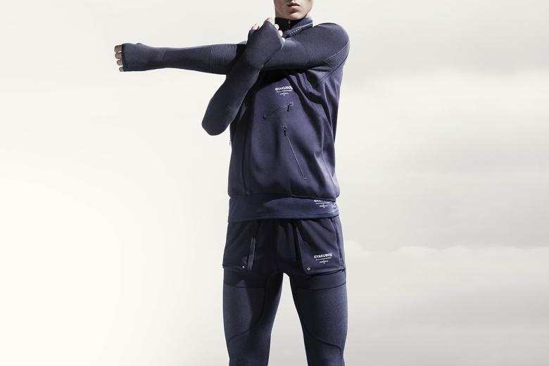 huge selection of 4c8d6 0bdeb UNDERCOVER x Nike GYAKUSOU